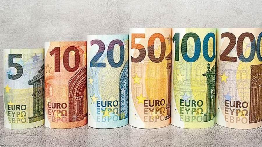 تحويل عملة من الجنيه المصري الى اليورو