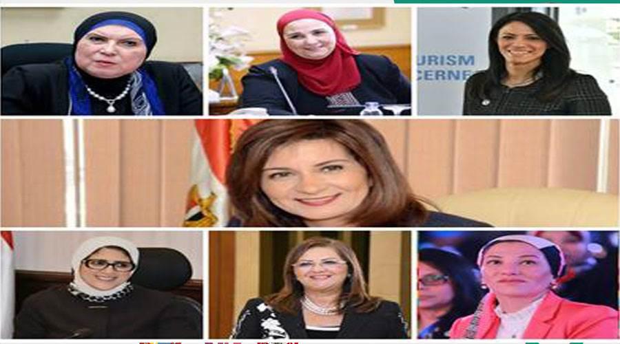 المرأة في الحكومة المصرية