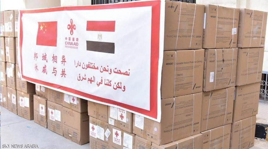 إهداء من الشعب المصري للصين فى مواجهة أزمة كورونا