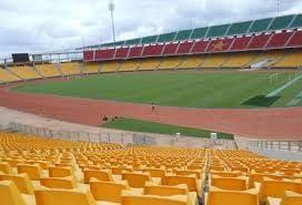 ملعب أحمدو أهيدجو