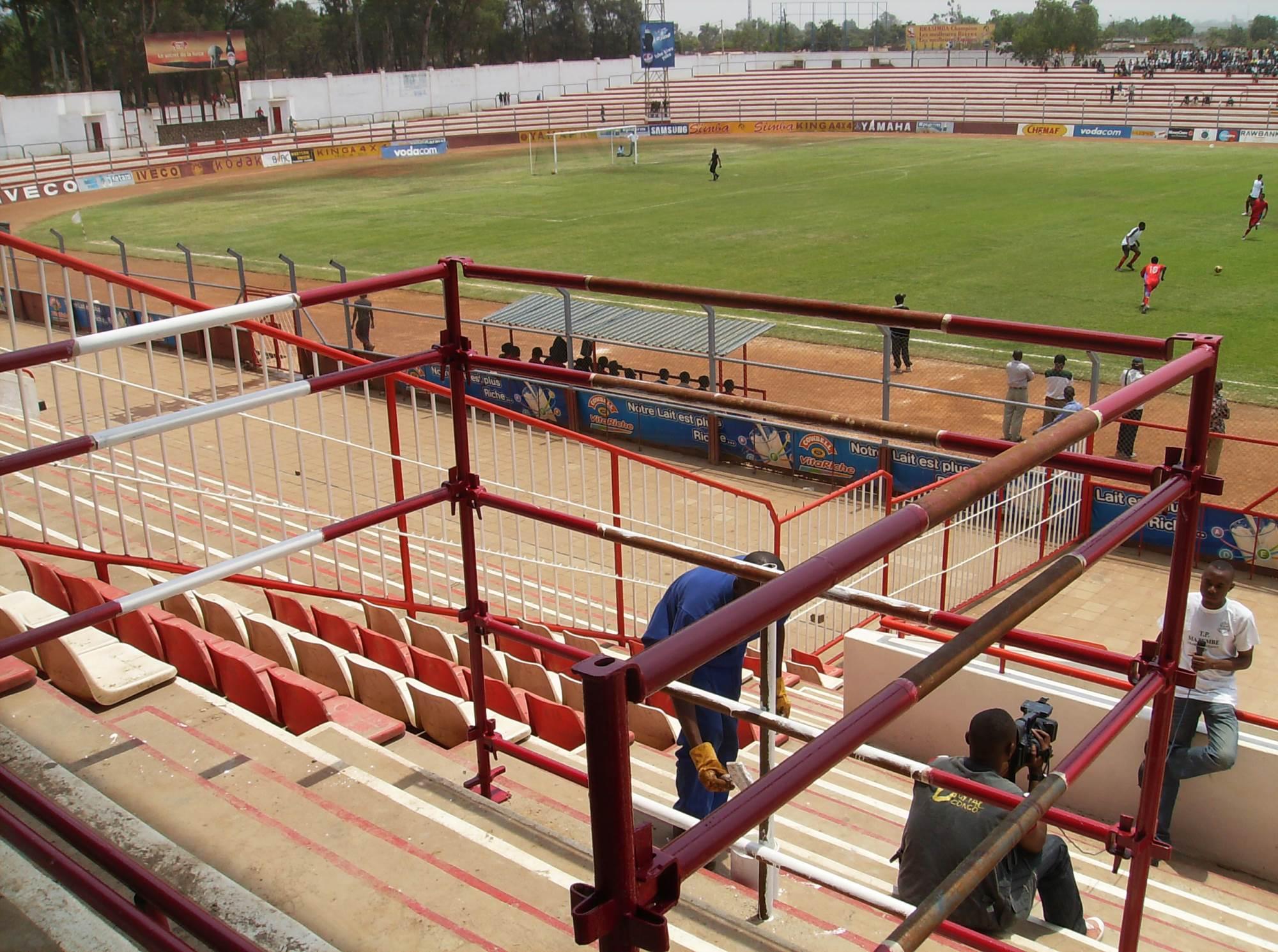 ملعب فريديريك كيباسا ماليبا