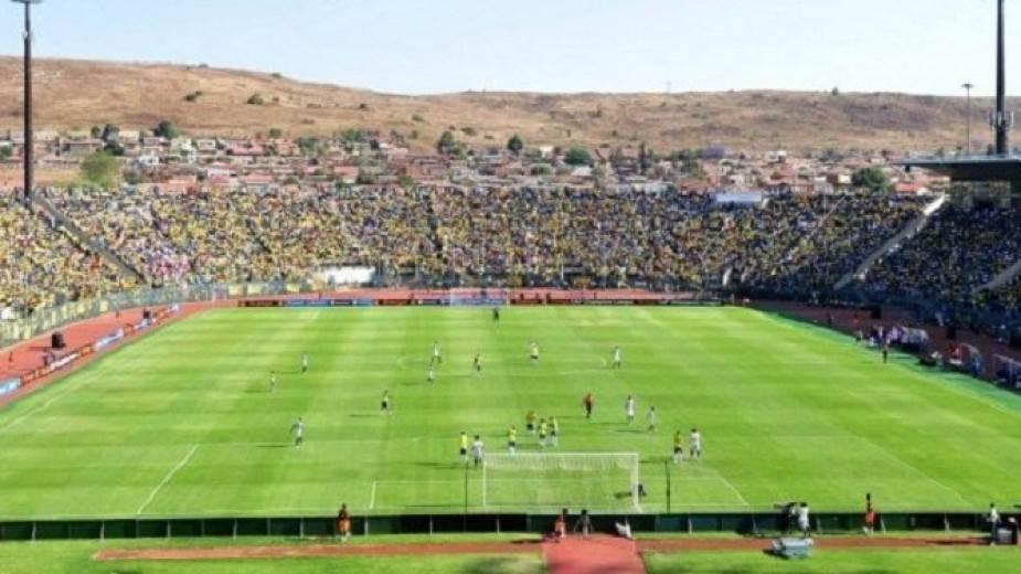 ملعب لوكاس ماستربيسز موريبي