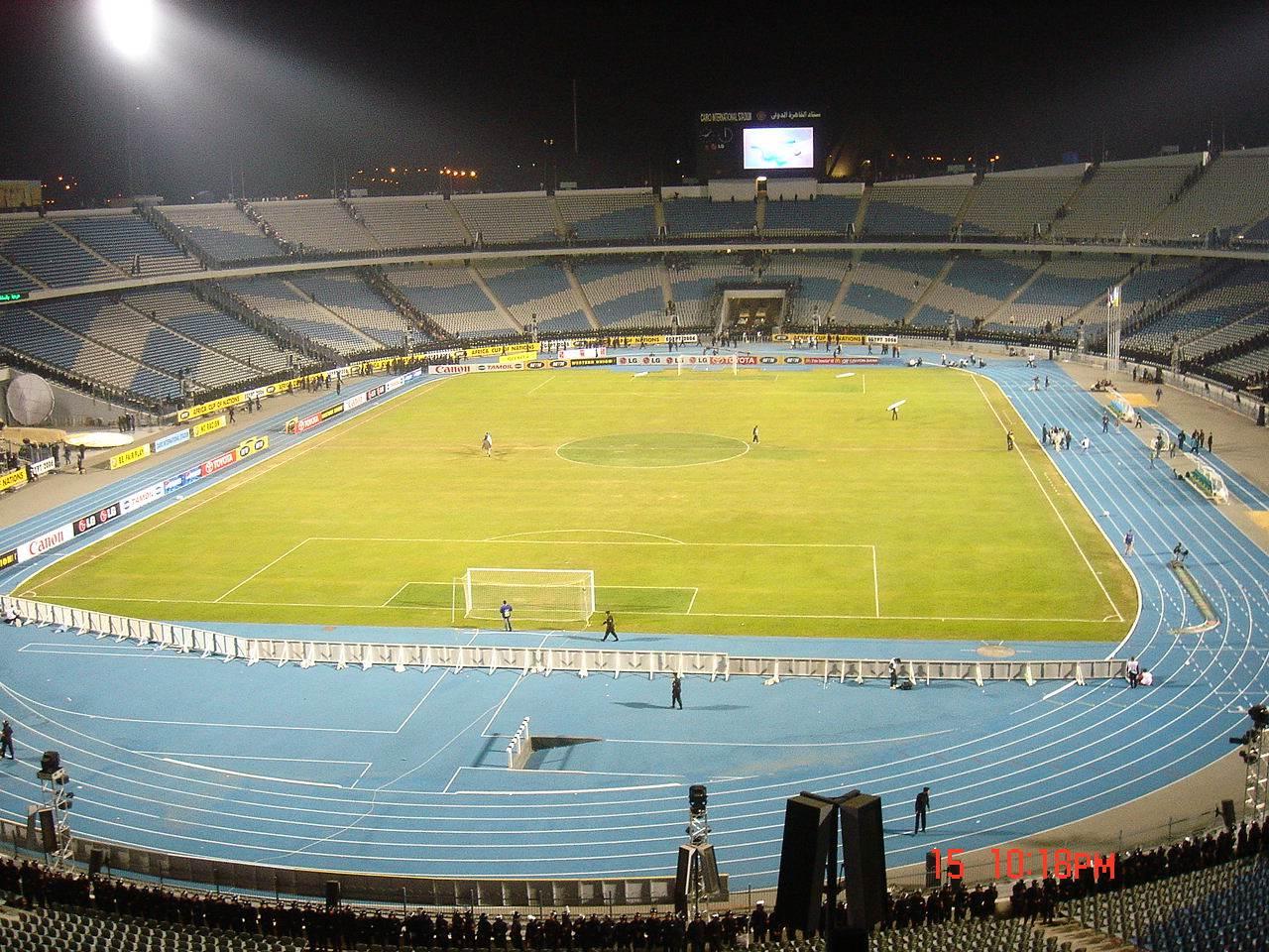 أستاد القاهرة الدولي