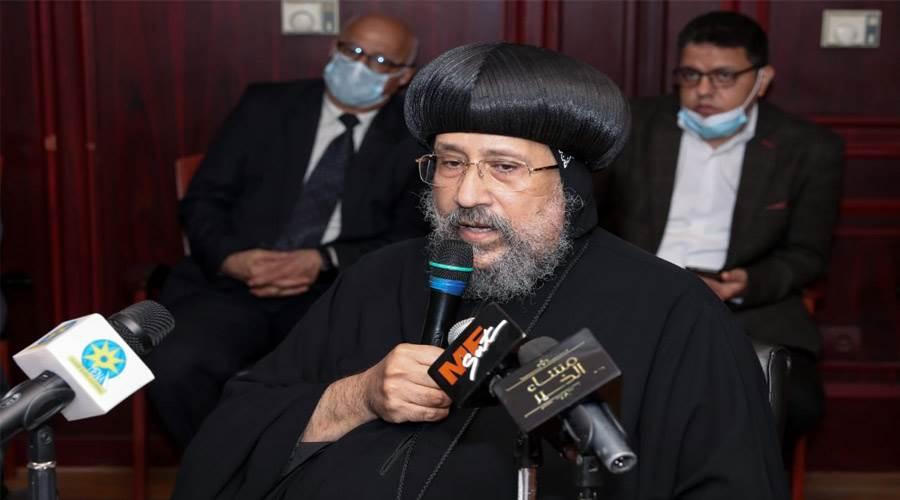 الأنبا إرميا الأسقف العام رئيس المركز القبطي الأرثوذكسي
