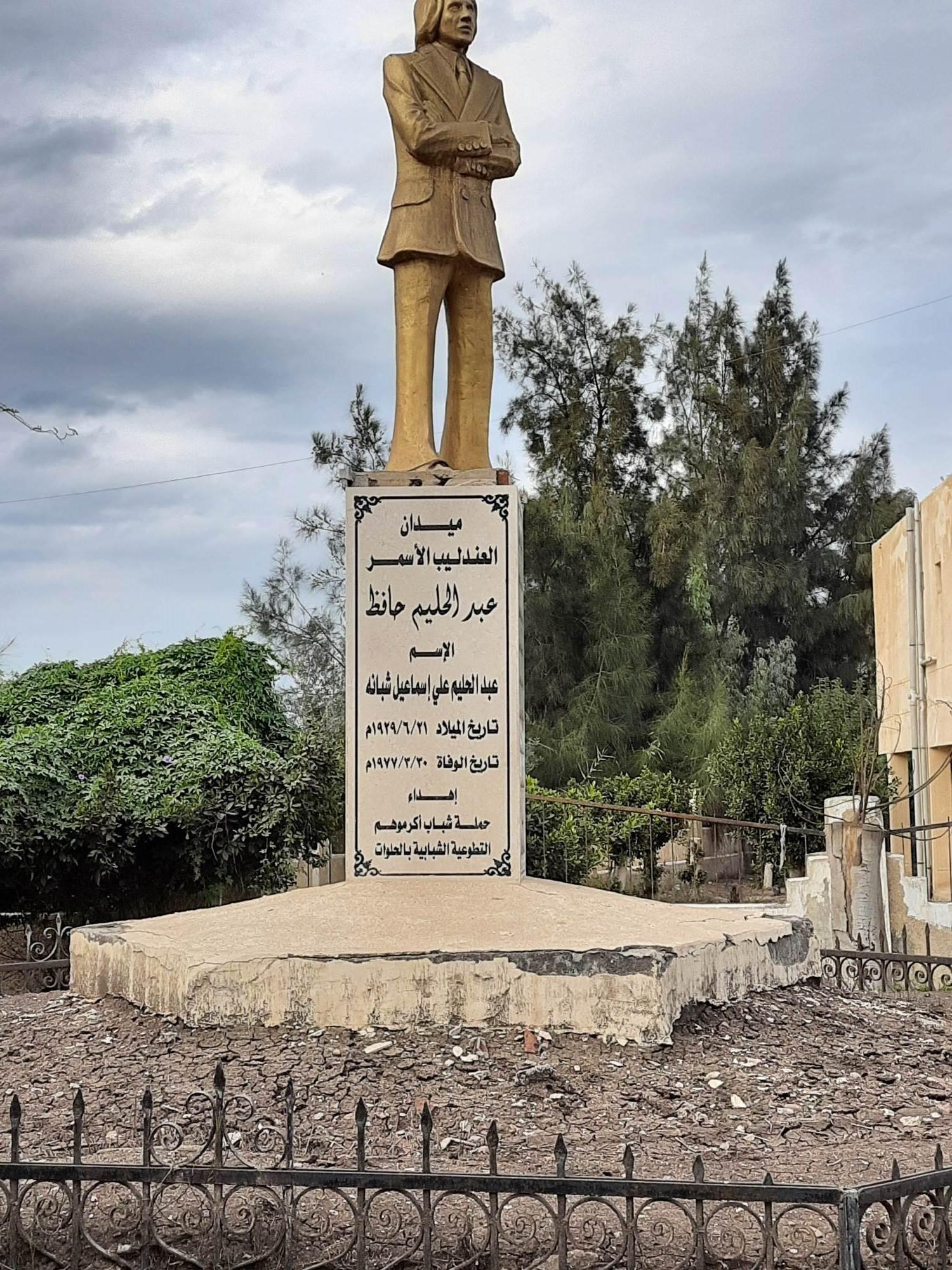 تمثال الفنان الراحل عبدالحليم حافظ بمسقط رأسه
